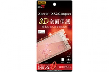 【Xperia™ XZ2 Compact】フィルム TPU 光沢 フルカバー 衝撃吸収