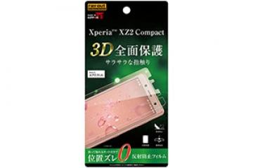 【Xperia™ XZ2 Compact】フィルム TPU 反射防止 フルカバー 衝撃吸収