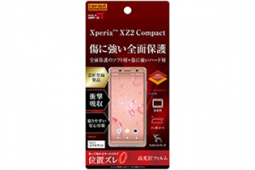 【Xperia™ XZ2 Compact】フィルム TPU PET 高光沢 フルカバー