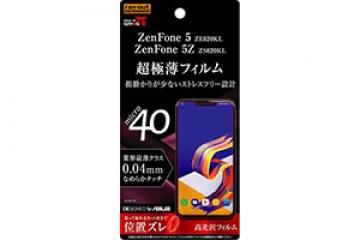 【ZenFone 5 ZE620KL/ZenFone 5Z ZS620KL】フィルム 指紋防止 薄型 高光沢