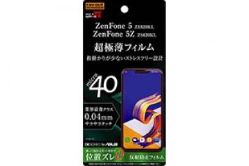 【ZenFone 5 ZE620KL/ZenFone 5Z ZS620KL】フィルム さらさらタッチ 薄型 指紋 反射防止