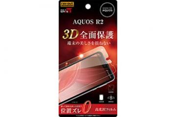 AQUOS|AQUOS R2(SH-03K/SHV42)|スマートフォンカバー・アクセサリー