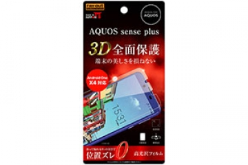 【AQUOS sense plus】フィルム TPU 光沢 フルカバー 衝撃吸収