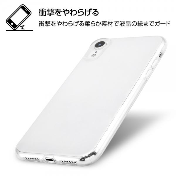 f3fff2a582 【Apple iPhone XR】TPUソフトケース 極薄|すべて|スマートフォンカバー・アクセサリーをお探しなら株式会社レイ・アウト
