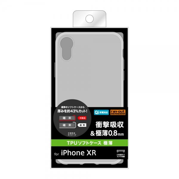 f7cb4eb476 Apple iPhone XR】TPUソフトケース 極薄|すべて|スマートフォンカバー ...