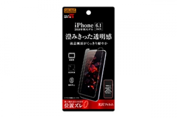 【Apple iPhone XR】フィルム 指紋防止 光沢