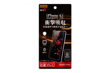 【Apple iPhone XR】フィルム 衝撃吸収 光沢