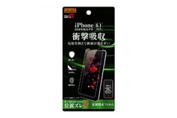 【Apple iPhone XR】フィルム 衝撃吸収 反射防止