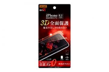 【Apple iPhone XR】フィルム TPU 光沢 フルカバー 衝撃吸収