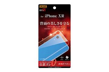 【Apple iPhone XR】フィルム 背面 TPU 光沢 衝撃吸収