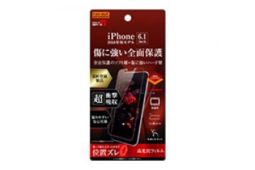 【Apple iPhone XR】フィルム TPU PET 高光沢 フルカバー