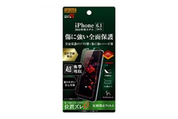 【Apple iPhone XR】フィルム TPU PET 反射防止 フルカバー