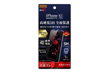【Apple iPhone XR】フィルム TPU PET 5H光沢 フルカバー