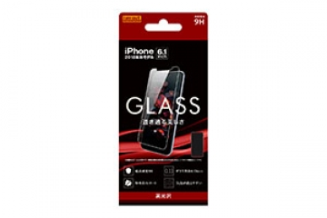 【Apple iPhone XR】ガラスフィルム 9H 光沢 ソーダガラス