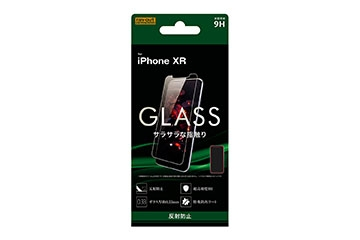 【Apple iPhone 11/XR】ガラスフィルム 9H 反射防止 ソーダガラス