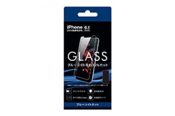 【Apple iPhone XR】ガラスフィルム 9H ブルーライトカット ソーダガラス