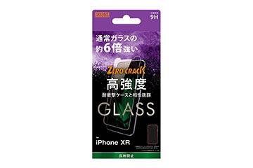 【Apple iPhone XR】ガラスフィルム 9H アルミノシリケート 反射防止