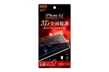 【Apple iPhone XS Max】フィルム TPU 光沢 フルカバー 衝撃吸収