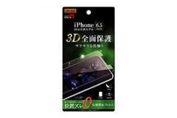 【Apple iPhone XS Max】フィルム TPU 反射防止 フルカバー 衝撃吸収