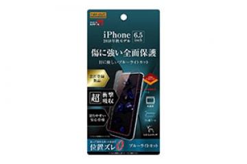 【Apple iPhone XS Max】フィルム TPU PET ブルーライトカット フルカバー