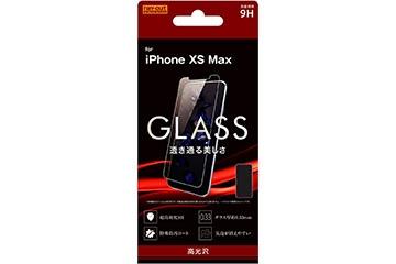 【Apple iPhone XS Max】ガラスフィルム 9H 光沢 ソーダガラス