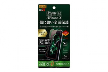 【Apple iPhone XS/X】フィルム TPU PET 反射防止 フルカバー