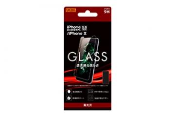 【Apple iPhone XS / iPhone X】ガラスフィルム 9H 光沢 ソーダガラス