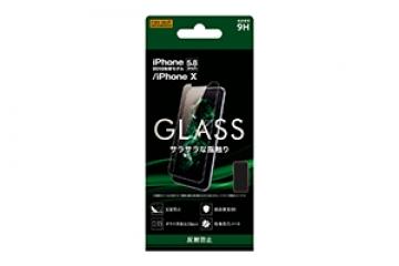 【Apple iPhone XS / iPhone X】ガラスフィルム 9H 反射防止 ソーダガラス