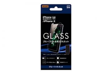 【Apple iPhone XS / iPhone X】ガラスフィルム 9H ブルーライトカット ソーダガラス