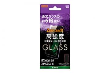 【Apple iPhone XS / iPhone X】ガラスフィルム 9H アルミノシリケート 反射防止