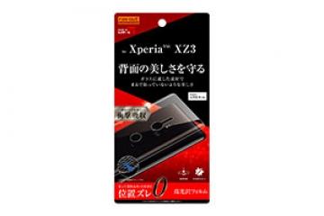 【Xperia™ XZ3】フィルム 背面 TPU 光沢 衝撃吸収