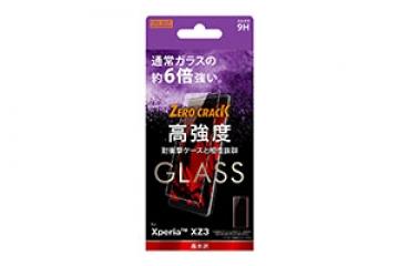 【Xperia™ XZ3】ガラスフィルム 9H アルミノシリケート 光沢
