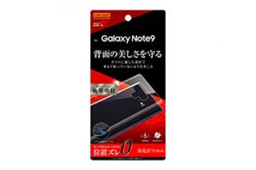 【Galaxy Note9】フィルム 背面 TPU 光沢 衝撃吸収