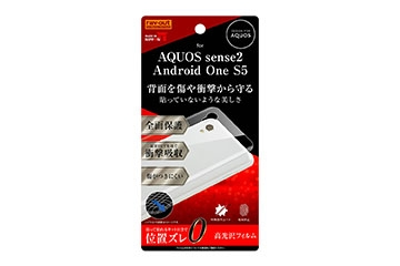 【AQUOS sense2/Android One S5】フィルム 背面 TPU 光沢 衝撃吸収