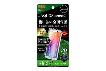 【AQUOS sense2】フィルム TPU PET 反射防止 フルカバー