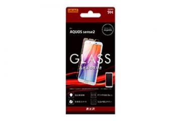 【AQUOS sense2】ガラスフィルム 9H 光沢 ソーダガラス