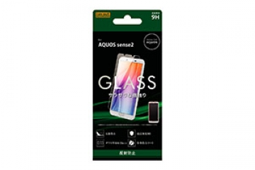 【AQUOS sense2】ガラスフィルム 9H 反射防止 ソーダガラス