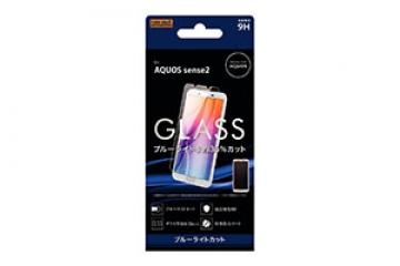 【AQUOS sense2】ガラスフィルム 9H ブルーライトカット ソーダガラス