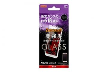 【AQUOS sense2】ガラスフィルム 9H アルミノシリケート 光沢