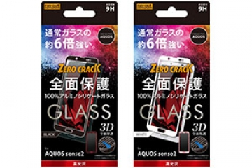 【AQUOS sense2】ガラスフィルム 3D 9H アルミノシリケート 全面保護 光沢