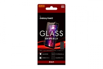 【Galaxy Feel2】ガラスフィルム 9H 光沢 ソーダガラス