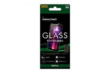 【Galaxy Feel2】ガラスフィルム 9H 反射防止 ソーダガラス