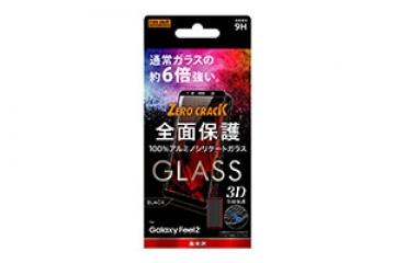 【Galaxy Feel2】ガラスフィルム 3D 9H アルミノシリケート 全面保護 光沢