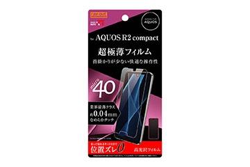 【AQUOS R2 compact】フィルム 指紋防止 薄型 高光沢
