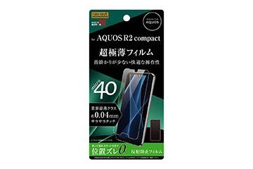 【AQUOS R2 compact】フィルム さらさらタッチ 薄型 指紋 反射防止