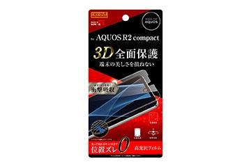 【AQUOS R2 compact】フィルム TPU 光沢 フルカバー 衝撃吸収
