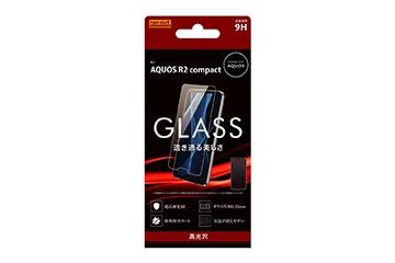 【AQUOS R2 compact】ガラスフィルム 9H 光沢 ソーダガラス