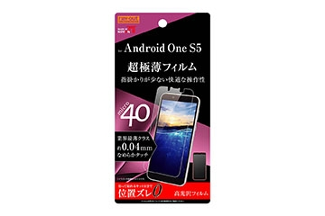 【Android One S5】フィルム 指紋防止 薄型 高光沢