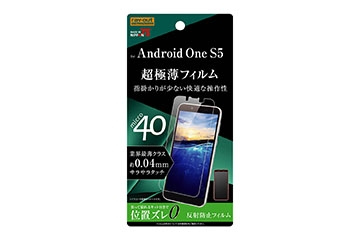 【Android One S5】フィルム さらさらタッチ 薄型 指紋 反射防止