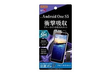 【Android One S5】フィルム 5H 衝撃吸収 ブルーライトカット アクリルコート 高光沢
